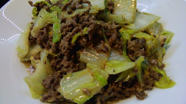 Stir Fried Ground Beef And Chinese Cabbage